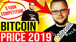 🚨BITCOIN PRICE END OF 2019 📈 Anatoly Radchenko Interview