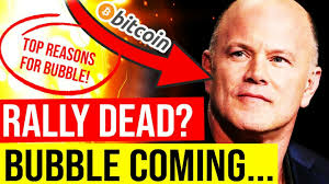 🚨 WILL BITCOIN RALLY CONTINUE? 🤞🤞 $243 TRILLION BOMB