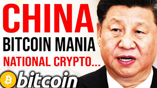 CHINESE BANKS ADOPT CRYPTO!!! Secret Screenshots Leaked!!! Bitcoin and Altcoin Updates